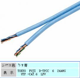 日本富士电线进口缆线D-TPCC 6(Cat.6)