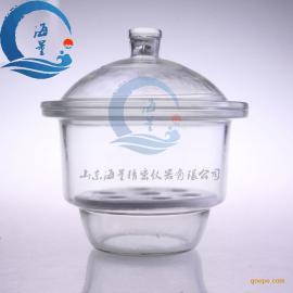 干燥器 玻璃干燥器 白色透明 附瓷板