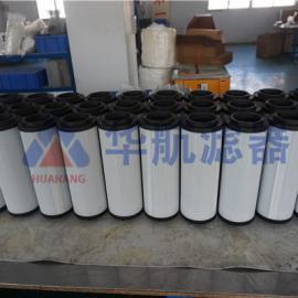 替代HYDAC�V芯 0660R010BN3HC�V芯