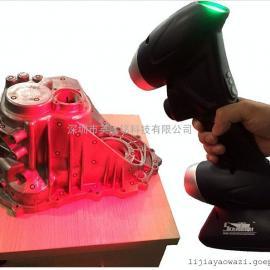 HSCAN300轻便易携3D扫描仪