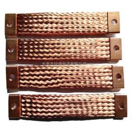 80平方铜编织软连接