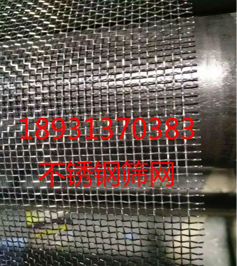北京304不锈钢钢丝网-隔离钢丝防护网-编织钢丝网厂家现货
