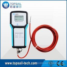 厂家供应便携式无线温湿度仪,无线测温仪_西安直批