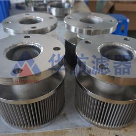 不锈钢吸口滤芯 华航定制不锈钢滤芯 厂家直销