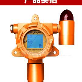 扩散式二氧化氮气体泄露报警器