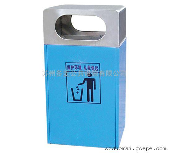 沂州塑料垃圾桶-沂州垃圾桶厂家-沂州塑料垃圾桶厂家