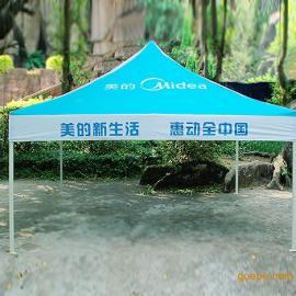 深圳帐篷厂家