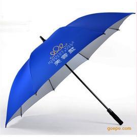 福州雨伞厂 福州雨伞厂家