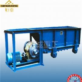 采矿选矿(恒诚重工)槽式给矿机性能强设备先进