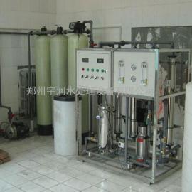 河南双级反渗透纯水设备 纯净水设备 4支膜反渗透设备