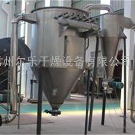 4A沸石分子筛闪蒸干燥器厂家