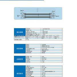 UFOA225-T80