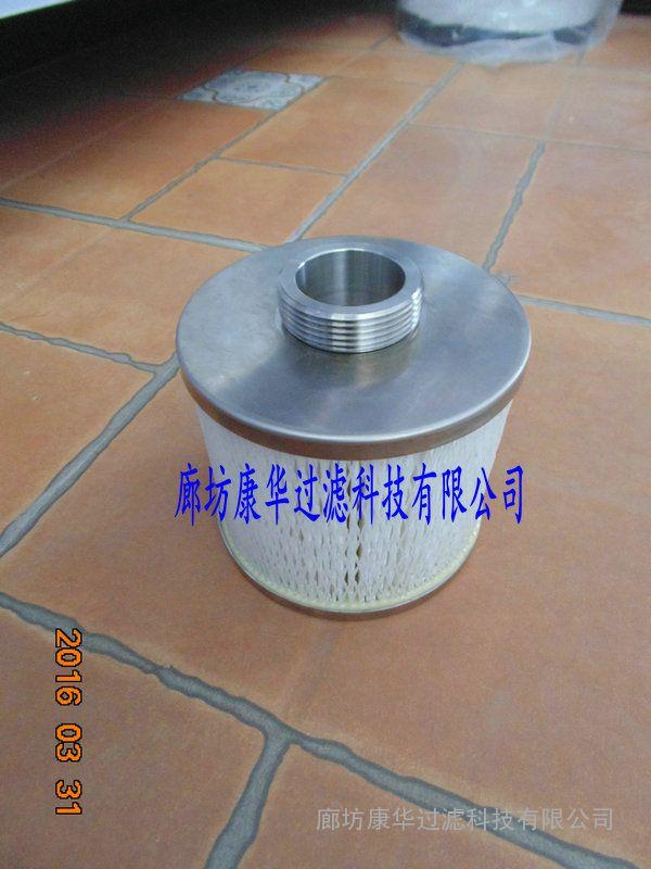 MOCVD高效设备过滤器滤芯MB BF-L-03