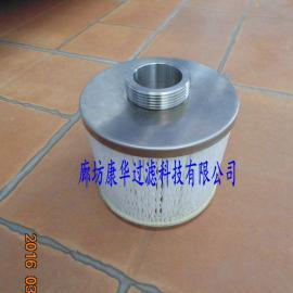 供应VEECO MOCVD高效气体滤芯MB BF-L-03