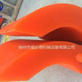聚氨酯皮带清扫器H型刮刀 200长刮刀