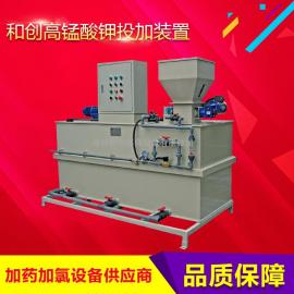 三腔式干粉投加机-三腔式助凝剂加药装置-PAM加药装置
