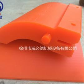 进口材料制作皮带清扫器聚氨酯PU刮刀