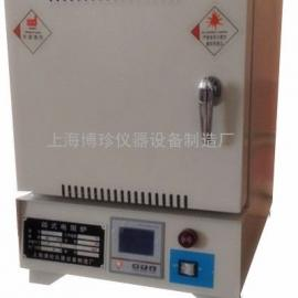 上海博珍SX2-2.5-12NP一体式程序控温马弗炉