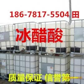 冰醋酸生产厂家 山东冰醋酸价格低