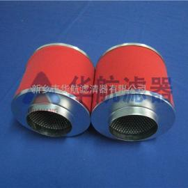 活性炭滤筒 活性炭滤芯 活性炭空气滤芯 厂家直销