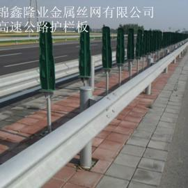 四川公路防护板 二波护栏板 危险道路防护板 山路防护板