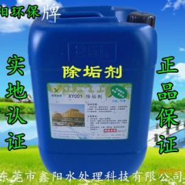 管道除垢剂原料