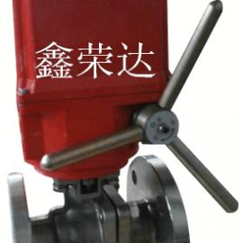 Q941F-B电动防爆型不锈钢球阀