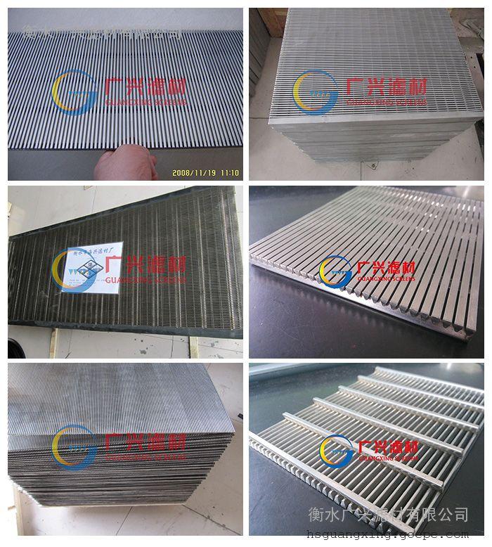 花生油专用筛板,滤板 ,条缝筛板