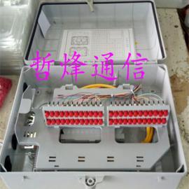 24芯光纤分纤箱(使用说明书)