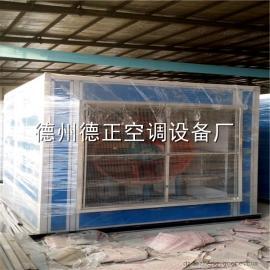 矿井口蒸汽型耐高温空气加热机组 防爆型矿井加热机组翅片散热器