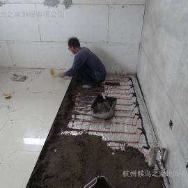 杭州碳纤维地暖价格