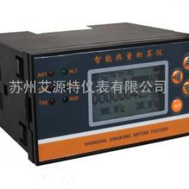 热量流量积算仪、热量流量积算控制仪