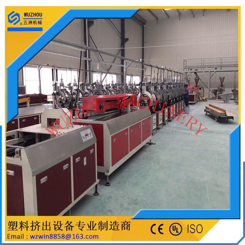 PVC石塑型材设备