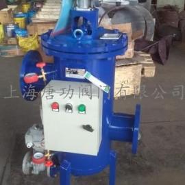 TGZL-JT全自动自清洗过滤器 不锈钢碳钢电动刷式过滤器