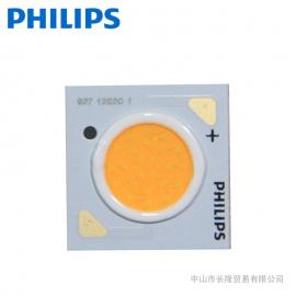�w利浦cob光源1202小福星系列芯片led�糁�8-12W