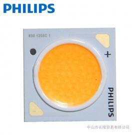 飞利浦cob光源小福星1205系列芯片led灯珠30-38W