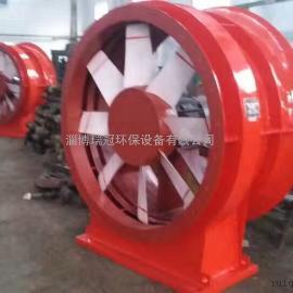 矿用风机/煤矿专用风机/矿山风机专业制作