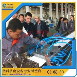 PVC塑料扣板挤出机械