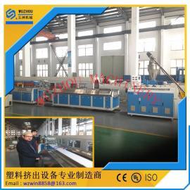 PVC装饰吊顶扣板设备