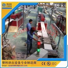 PVC塑料扣板挤出机械 PVC装饰吊顶扣板设备