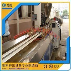PVC一出二扣板生产线 扣板挤出设备