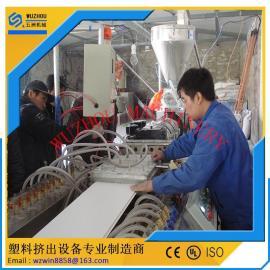PVC塑料吊顶扣板生产线 塑料扣板生产设备