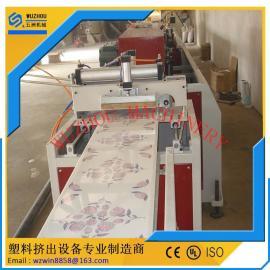 PVC塑钢扣板生产线 pvc扣板生产线