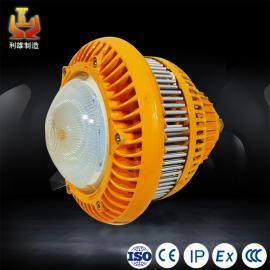 LED100W防爆灯LED70W防爆投光灯化工厂用防爆灯