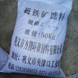湖北黄石过滤器用磁铁矿滤料厂家规格