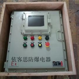 非标Q235防爆仪表空箱壳体定做