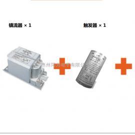 OSRAM朗德万斯2000W 电感镇流器 MCG MH2000ZT/380V