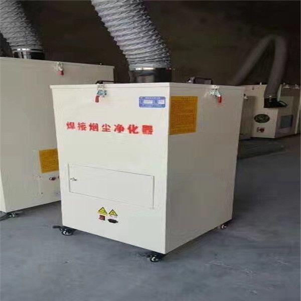 焊烟净化器是专业消除各种电焊烟尘的新型环保设备
