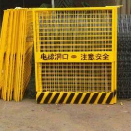 西安不锈钢冲孔板网-电梯井安全护栏-安装钢板菱形板网