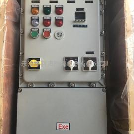 刮板输送机变频器控制箱/柜 防爆控制箱BXK